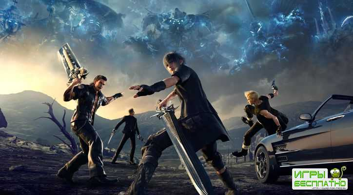 Final Fantasy XV не получит кооператив в срок