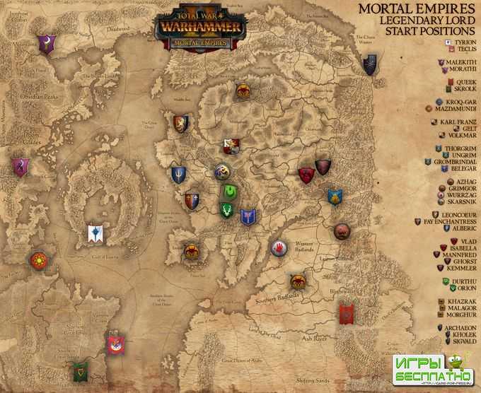 Мега-карта всех земель Total War: Warhammer 1 и 2