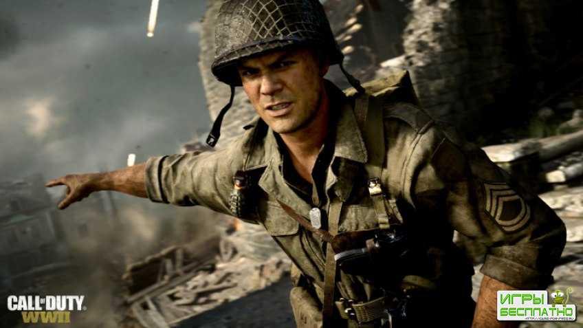 Call of Duty: WWII отлично продается