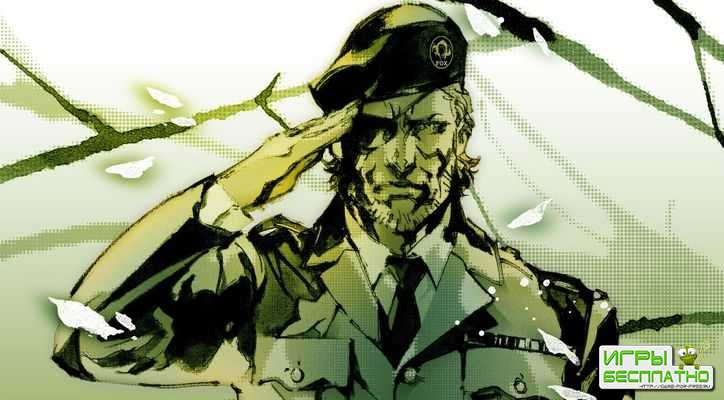 Фильм по Metal Gear Solid получил сценариста