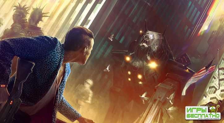 Cyberpunk 2077 будет огромным