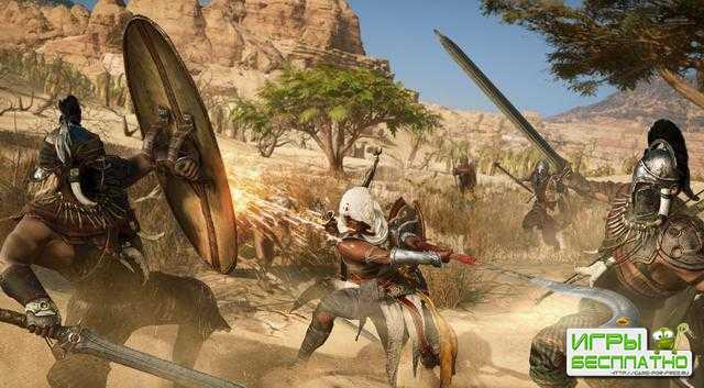Релизный трейлер дополнения The First Civilization Pack для Assassin's Cre ...