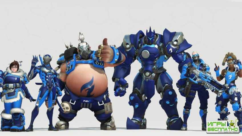 В Overwatch появились облики официальной лиги