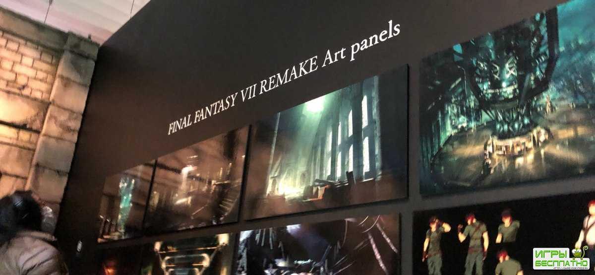 Небольшой слив Final Fantasy VII: Remake