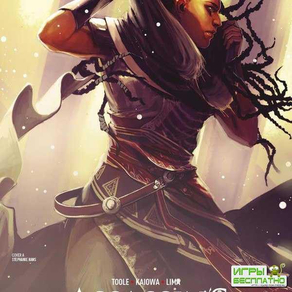 Assassin's Creed: Origins получила комикс