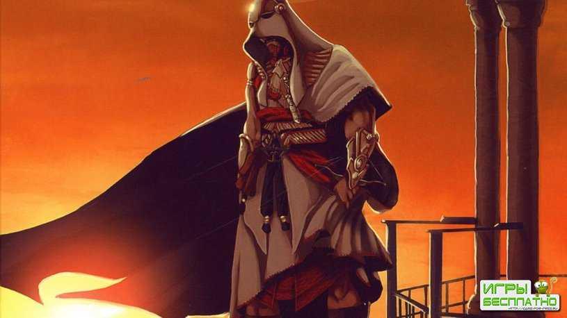 Assassin's Creed - появились слухи о следующей части серии