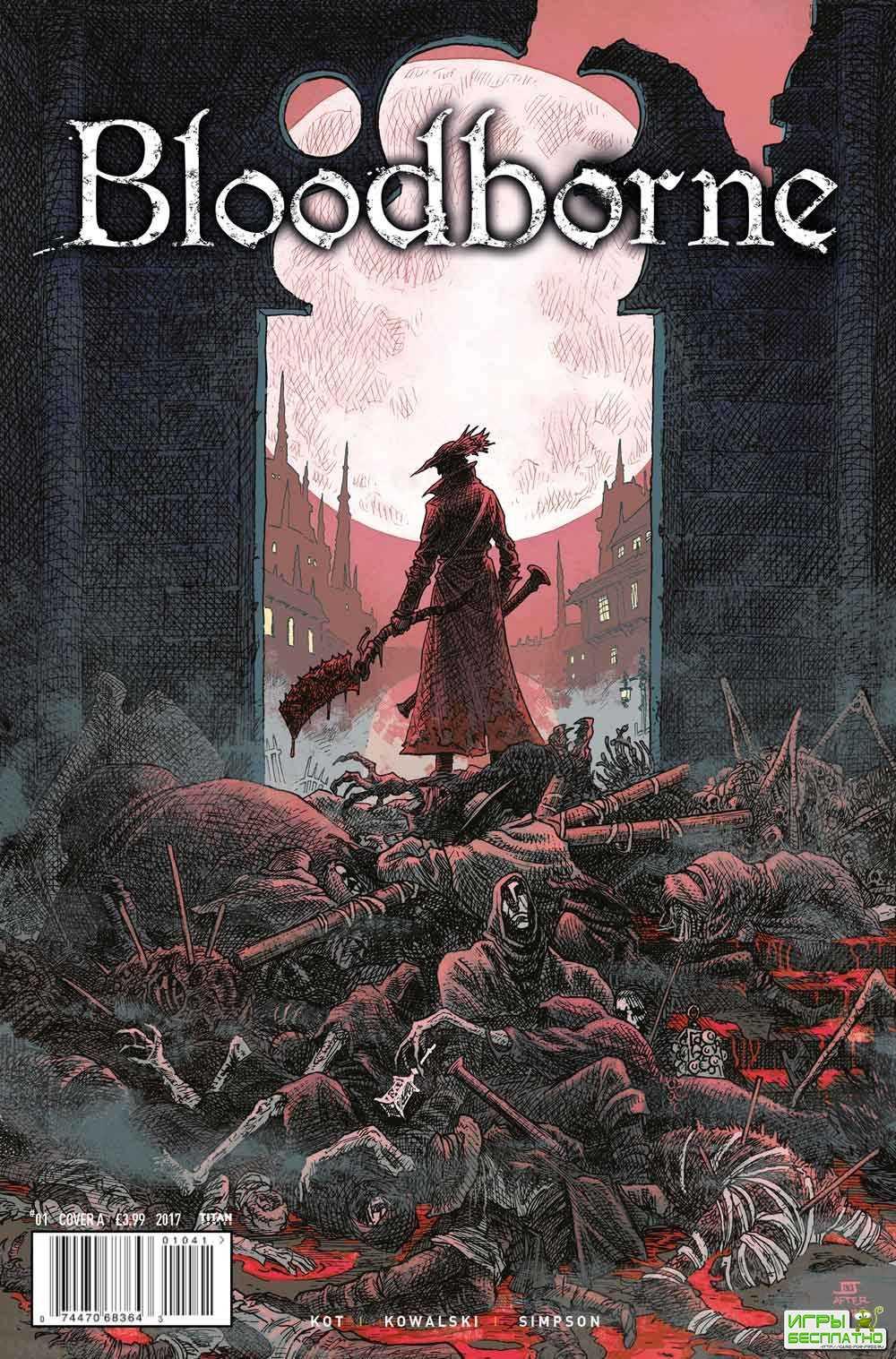 Первый выпуск комикса по Bloodborne смели с полок магазинов