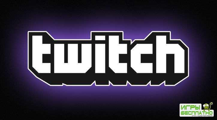 Стрмеров Twitch заставят носить одежду