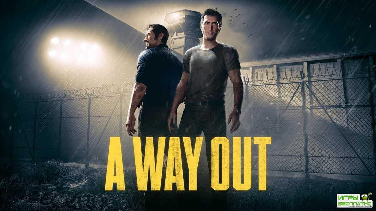 Побег из больницы в новом ролике A Way Out
