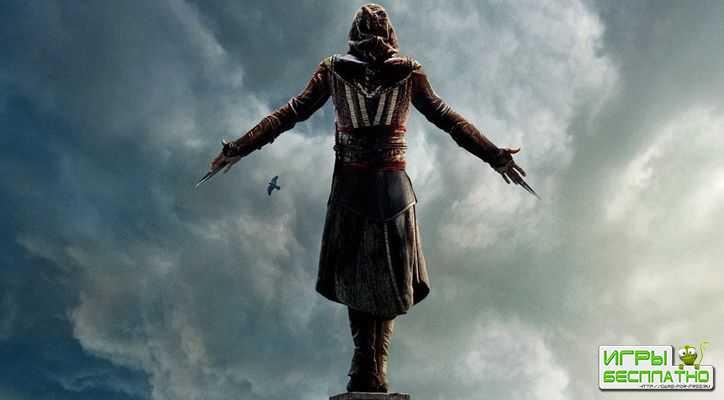 Новая Assassin's Creed выйдет уже в следующем году