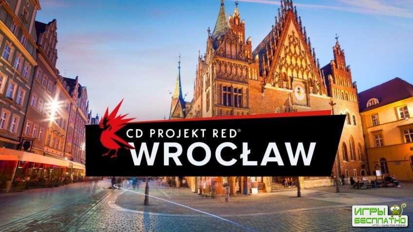 CD Projekt RED купила новую студию