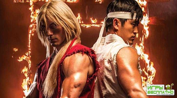 У Street Fighter появится собственный сериал