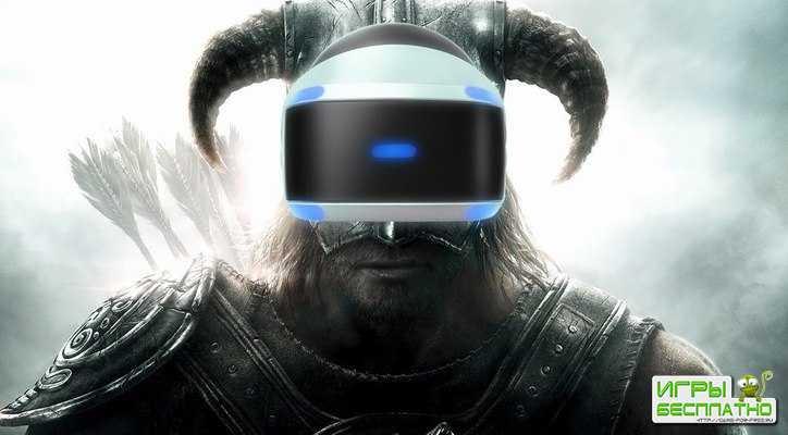 Skyrim VR отличная игра для похудения
