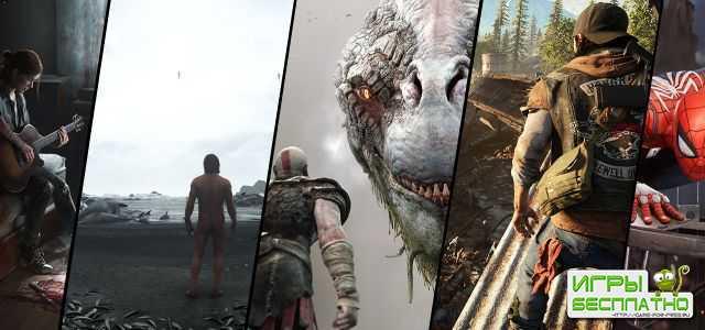 Sony ищет сотрудника для работы над «высококачественным приключенческим бое ...