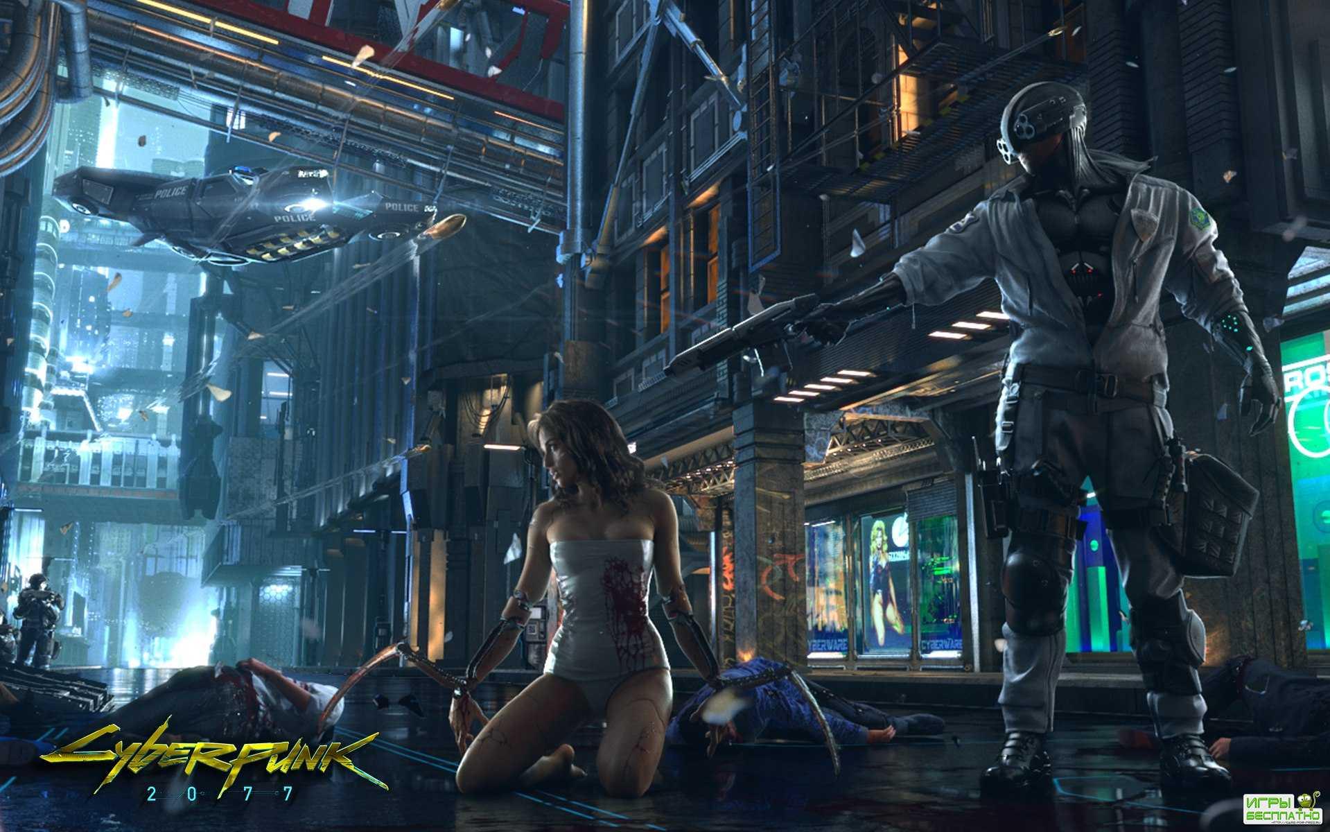 Cyberpunk 2077 может появиться раньше, чем все думают
