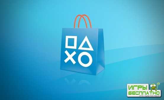 В PlayStation Store стартовала большая распродажа игр от японских разработч ...