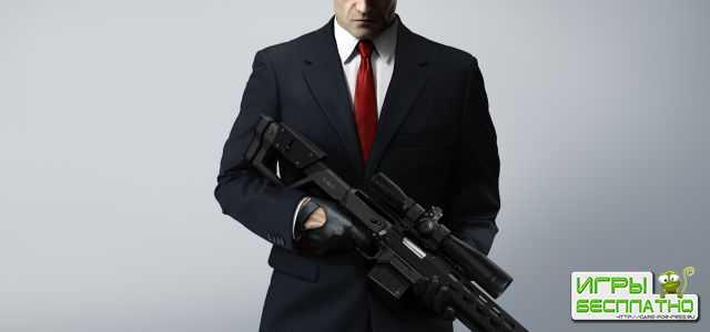 Hitman: Sniper Assassin возвращается