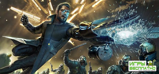 Возможный скорый анонс Deus Ex