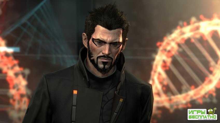 Новой Deus Ex быть!