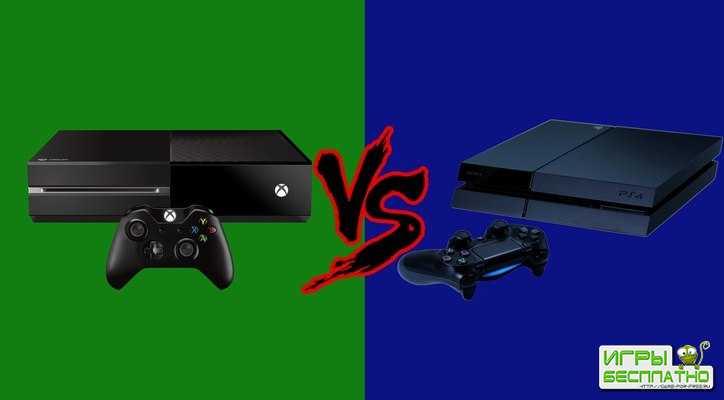 PS4 продается лучше Xbox One
