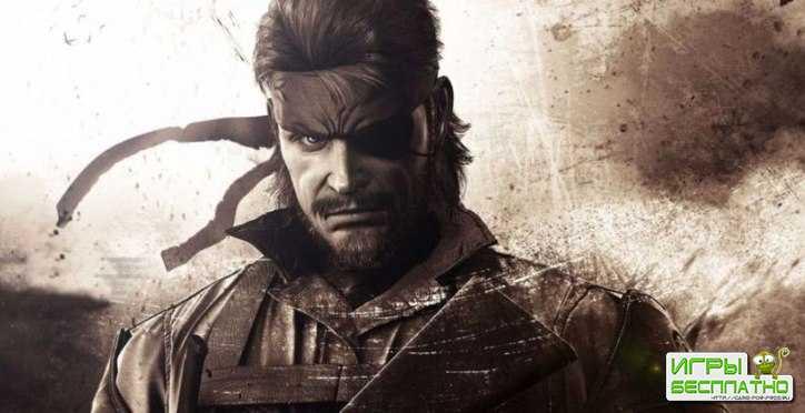 Фильму по Metal Gear нашли режиссера