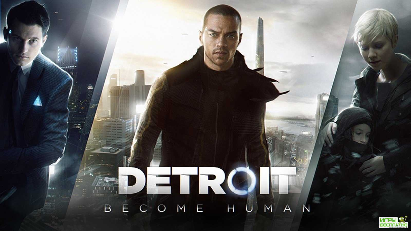 Все оценки Detroit: Become Human