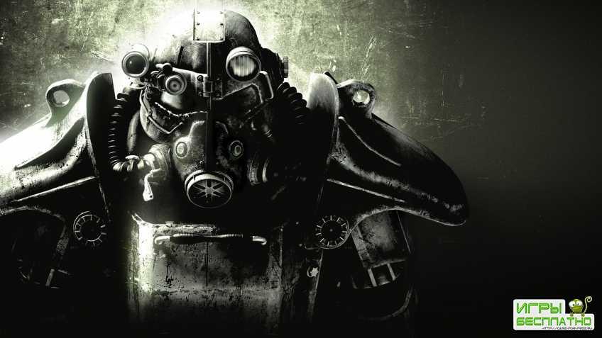Тодд Говард: Fallout 5 будет традиционной одиночной игрой