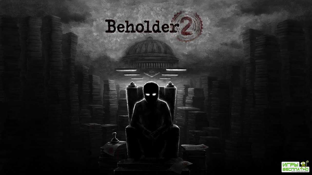 Beholder 2 GamePlay PC