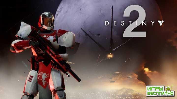 Демонстрация сюжетной миссии из дополнения Destiny 2: Forsaken
