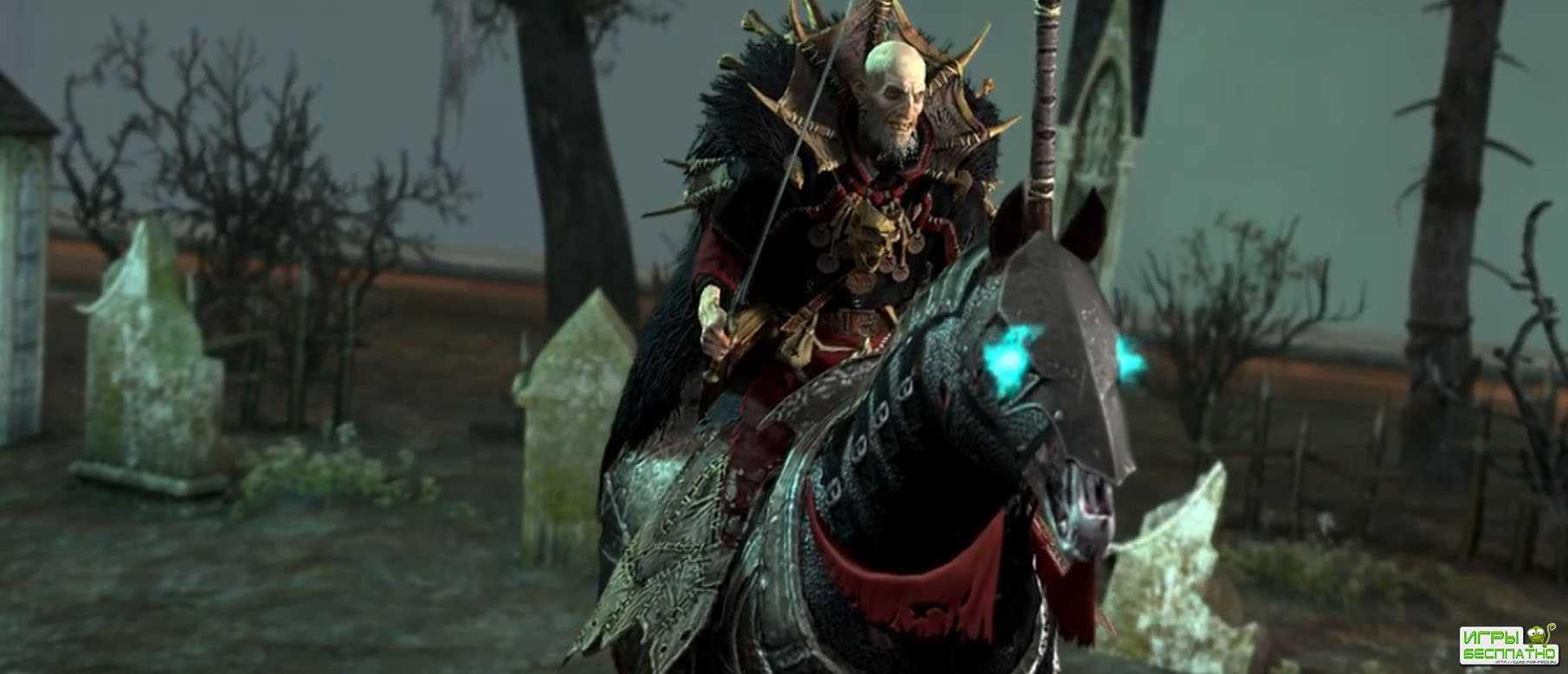 Total War: Warhammer 3 в пре-продакшене