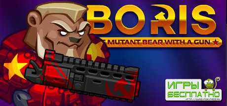 BORIS the Mutant Bear with a Gun GamePlay PC