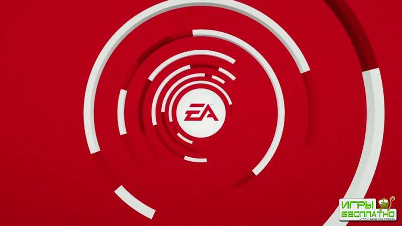 EA стала жаднее