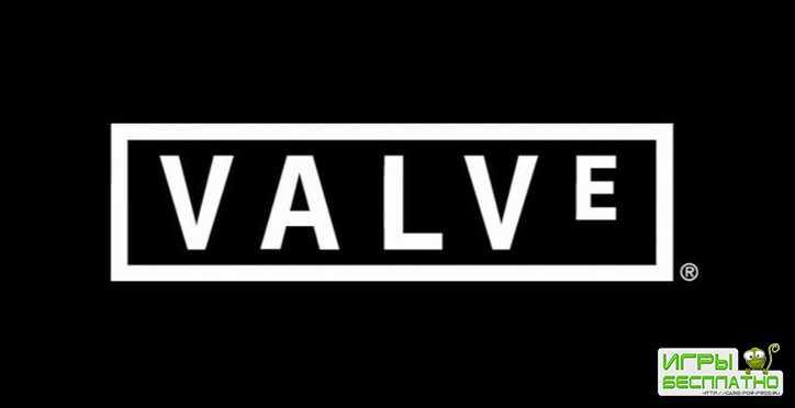 Сценаристы возвращаются в Valve