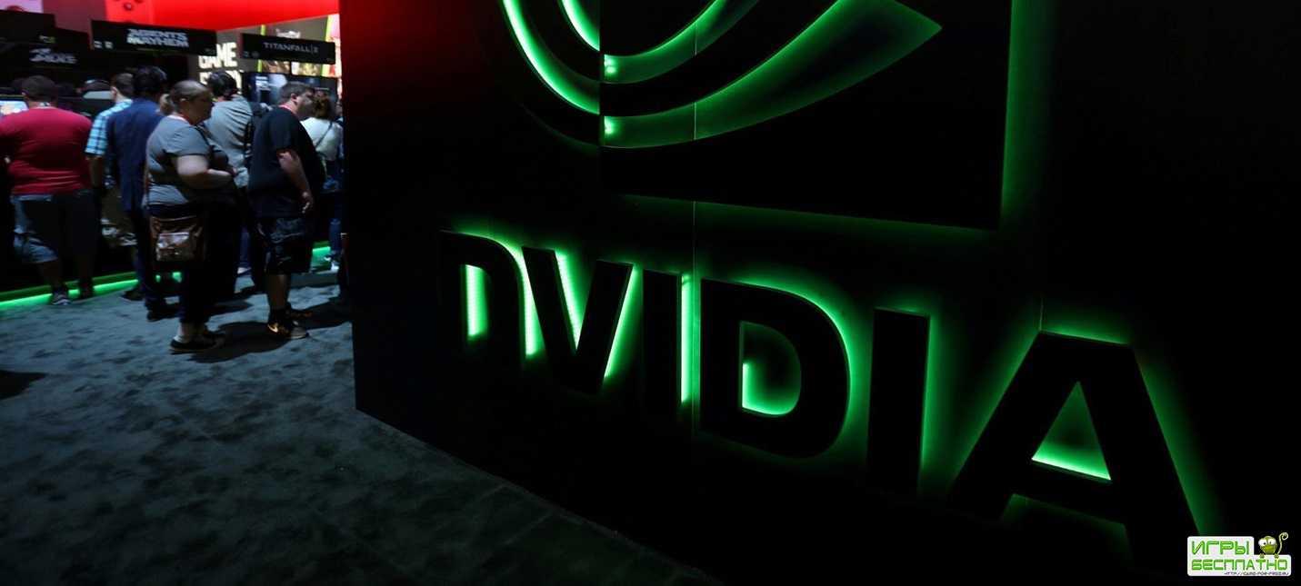 Nvidia проведёт собственную игровую выставку перед gamescom 2018