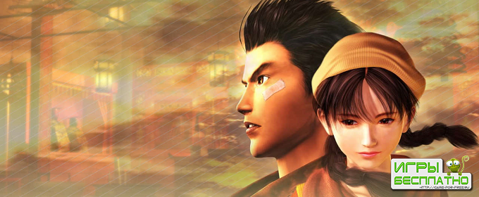 Shenmue - Sega посвятила новый трейлер ремастеров