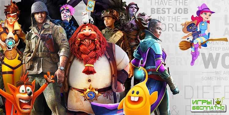 Activision Blizzard не верит в облачный гейминг в ближайшие годы