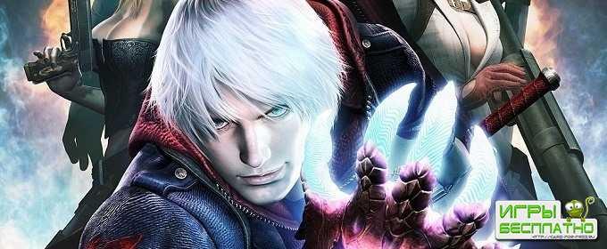 Capcom не хотела выпускать на PC игры в цифровом формате, опасаясь пиратства