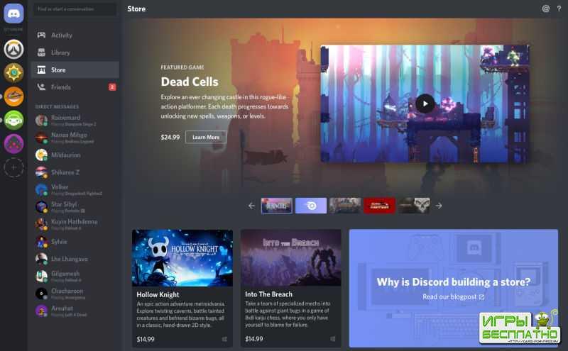 Steam, подвинься: Discord запустит свой собственный магазин с играми и аналогом Game Pass