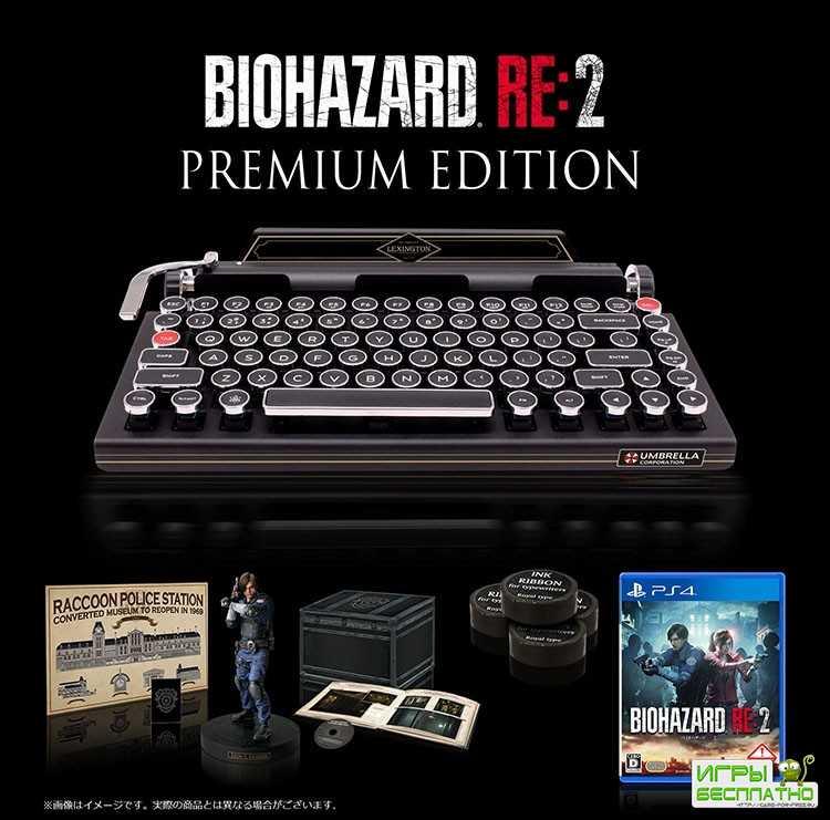 Resident Evil 2 - Capcom анонсировала премиальное издание ремейка за 65,000 ...