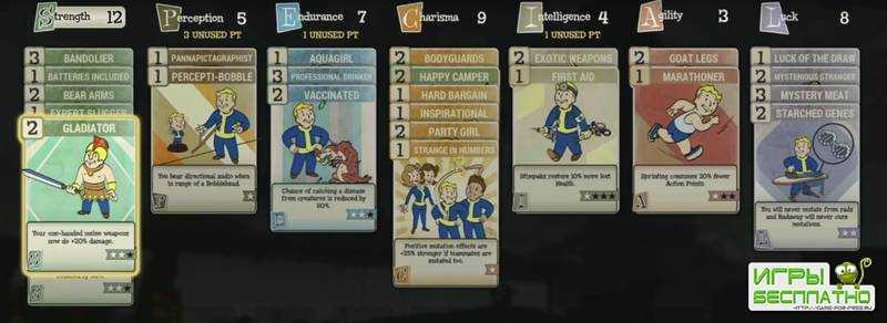 Fallout 76 обойдется без доната