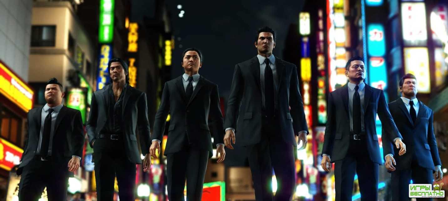 Microsoft и Nintendo отказались выпускать игры серии Yakuza на своих консол ...