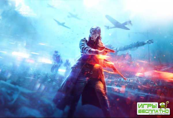Battlefield V - Electronic Arts объявила о переносе даты релиза шутера