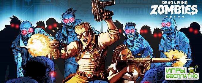 Far Cry 5 - релизный трейлер и геймплей расширения