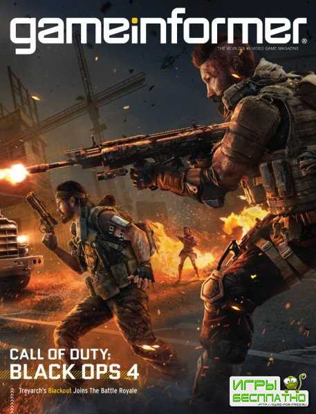Call of Duty: Black Ops IIII украсил обложку октябрьского номера Game Infor ...