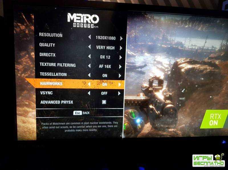 Metro Exodus использует Nvidia Hairworks и эффекты PhysX