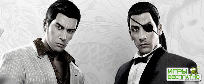Yakuza 0 - SEGA опубликовала трейлер ПК-версии с хвалебными отзывами прессы