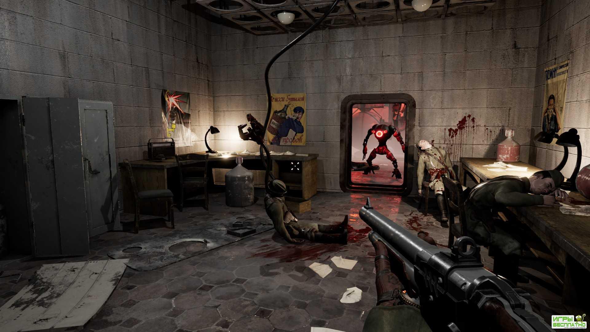 Atomic Heart - NVIDIA показала трассировку лучей на примере игры