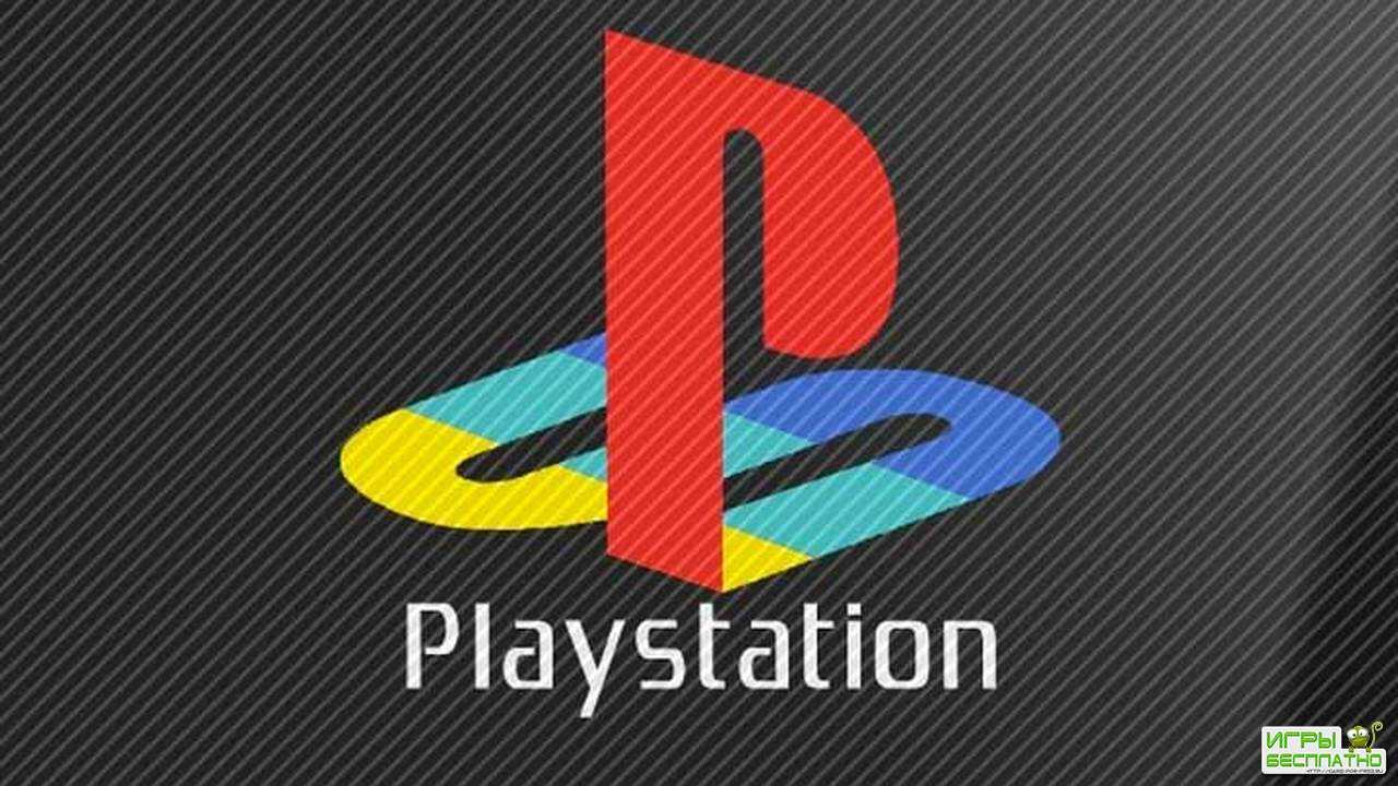 В Британии любят PlayStation