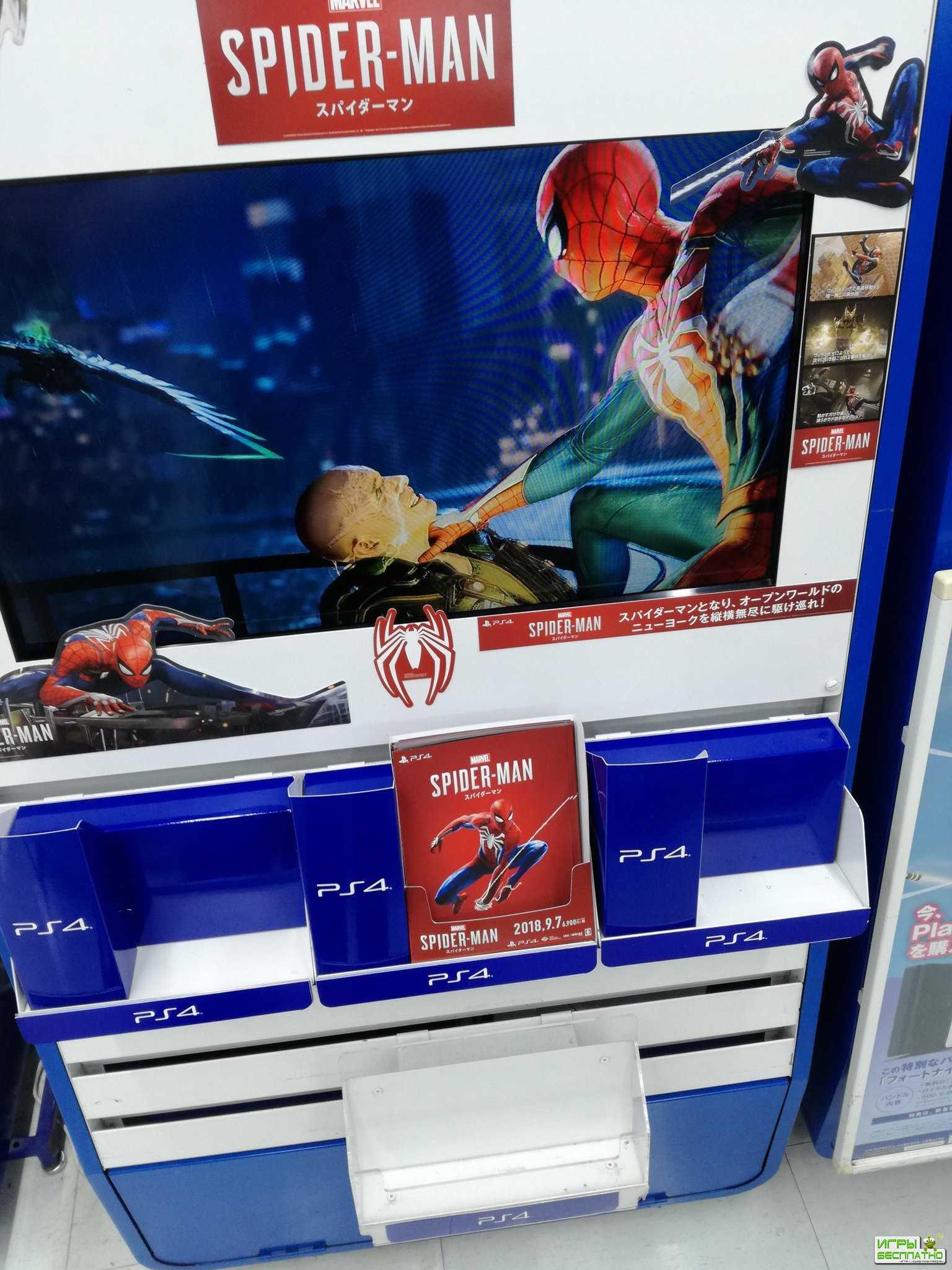 Spider-Man - японцы раскупили весь стартовый тираж