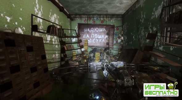 Metro Exodus - 6-минутная геймплейная демонстрация игры с включенной технол ...